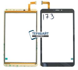 Тачскрин для планшета bb-mobile Techno 8.0 3G TOPOL' (TM859AC) - фото 57076