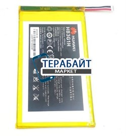 Аккумулятор для планшета Huawei MediaPad 7 Lite - фото 57210