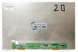 Матрица (дисплей) для планшета Explay sQuad 10.06 3G - фото 57408