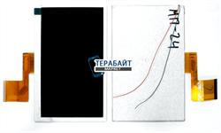Матрица для планшета TurboKids S3 - фото 57460