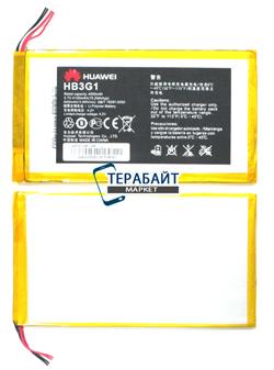Аккумулятор для планшета Huawei HB3G1 - фото 57525