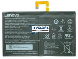 Аккумулятор для планшета Lenovo TAB 2 A10-70F - фото 57534