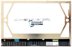Матрица (экран) для планшета RoverPad Air 10.1 3G - фото 59282