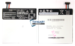 Аккумулятор для планшета ASUS ZenPad S 8.0 Z580CA - фото 59746