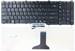 Клавиатура для ноутбука Toshiba Satellite C670 - фото 60314