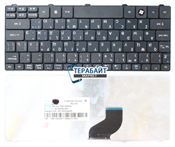 Клавиатура для ноутбука Acer Aspire One 522 - фото 60684