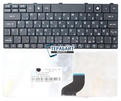 Клавиатура для ноутбука Acer Aspire One AO532H - фото 60687