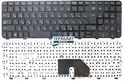 Клавиатура для ноутбука HP Pavilion dv6-6080er черная - фото 61031