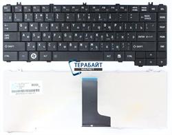 Клавиатура для ноутбука Toshiba Satellite L735 черная - фото 61113
