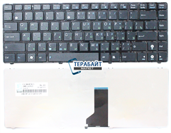 Клавиатура для ноутбука Asus K42J черная с рамкой - фото 61195