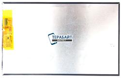 Матрица для планшета DEXP Ursus NS180 - фото 61271