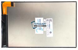 DEXP URSUS Z180 МАТРИЦА ДЛЯ ПЛАНШЕТА - фото 61300
