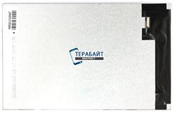 Матрица для планшета Irbis TZ94 - фото 61330