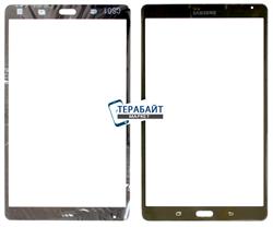 Защитное стекло для Samsung Galaxy Tab S 8.4 SM-T700 коричневый - фото 61449