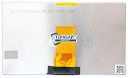 Матрица для планшета SUPRA M722 - фото 61548