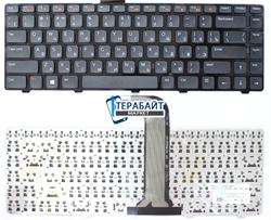 Клавиатура для ноутбука Dell Vostro 3450 - фото 61573