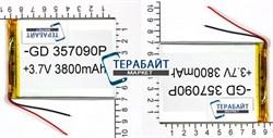 Аккумулятор для планшета DEXP Ursus 10M2 3G - фото 61641