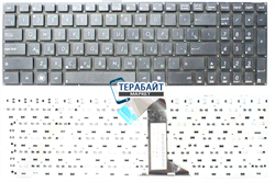 Клавиатура для ноутбука Asus X550VC - фото 61714