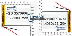 Аккумулятор для планшета DEXP Ursus 10M 3G - фото 64315