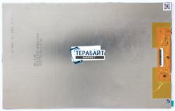 Матрица для планшета Acer Iconia One B3-A20 - фото 65823