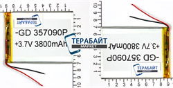 Аккумулятор для планшета iconBIT NetTAB THOR ZX 3G (NT-3905T) - фото 65981