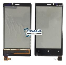 Тачскрин для телефона Nokia Lumia 920 - фото 66108