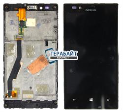 NOKIA Lumia 720 (rm-885) ДИСПЛЕЙ + ТАЧСКРИН В СБОРЕ / МОДУЛЬ + РАМКА - фото 66120