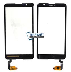 Сенсор (тачскрин) для телефона Sony Xperia E4 E2105 E2115 E4 Dual черный - фото 66940