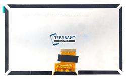 Матрица для планшета Oysters T7x 3g - фото 68041