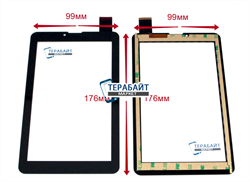 Тачскрин для планшета Supra M625G - фото 68427