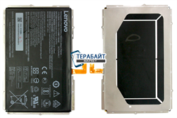 Аккумулятор для планшета Lenovo TAB 2 A10-70F - фото 72437