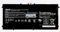 Аккумулятор для Asus Transformer Pad Prime C21-tf201P - фото 72489