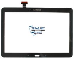 Тачскрин для планшета Samsung Galaxy Tab Pro 10.1 SM-T525 - фото 73082