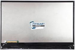 Матрица для планшета Acer Iconia Tab A700 A701 - фото 73491