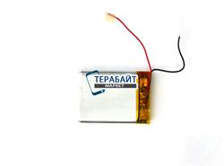 Аккумулятор для навигатора SUPRA SNP-433 - фото 75925