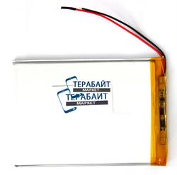 Аккумулятор 3x100x70мм 3.7V 3000mAh 3 провода - фото 76011