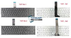 Клавиатура для ноутбука Asus K55 - фото 76231