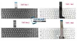 Клавиатура для ноутбука Asus K55v - фото 76246