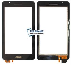 Тачскрин для планшета ASUS Fonepad 7 FE171CG - фото 81194
