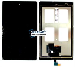 Тачскрин с матрицей для планшета Lenovo Yoga Tablet 8 B6000 - фото 89067