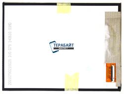 Матрица для планшета TurboPad 704 - фото 91746