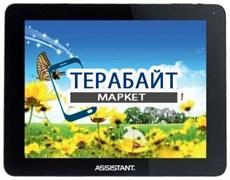 Тачскрин для планшета Assistant AP-804