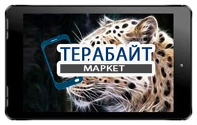 Тачскрин для планшета Irbis TQ72