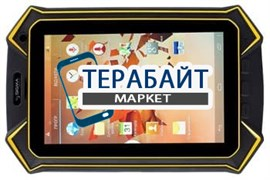 Тачскрин для планшета Sigma mobile X-treme PQ70