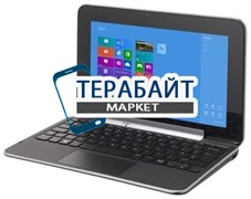 Тачскрин для планшета DELL XPS 10 Tablet