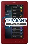 Аккумулятор для электронной книги teXet TB-721HD