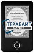 Аккумулятор для электронной книги ONYX BOOX A61S Hamlet