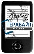 Аккумулятор для электронной книги ONYX BOOX 60