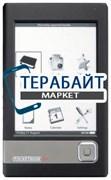 Аккумулятор для электронной книги PocketBook Plus Комфорт 301