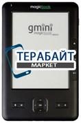 Аккумулятор для электронной книги Gmini MagicBook M6HD